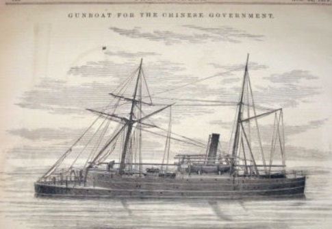 "Epsilon in ""Gunboat For the Chinese Government."", published in the British engineering journal August 22, 1879"