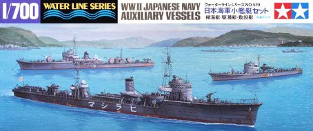 WWII Japanese Navy Auxiliary Vessels, WWII Japanese Navy Auxiliary Vessels